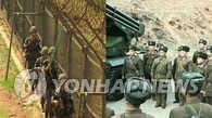 韩军和朝军警戒级别均恢复至平时水平