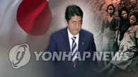 韩政府敦促日本为尽早解决慰安妇问题采取积极态度