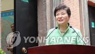 朴槿惠访问上海大韩民国临时政府旧址