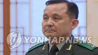 韩政府首次提名陆军第三军官学校出身人士为联参议长