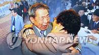 韩朝离散家属团聚活动进入第二天 家属们继续重温亲情