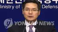 韩政府:日本自卫队入朝需韩同意问题需由韩美日协商