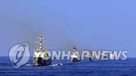 韩美联合海上机动演习今日启动