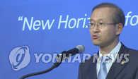 韩哥举行副外长级会议商讨朝核问题 - 12