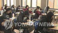 韩国今日高考 63万人应考