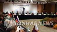 亚通组织执行委第39次会议今日在韩联社开幕