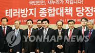 韩拟增加反恐预算加强出入境管理防范恐袭