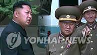 韩情报机构:水电站塌方致崔龙海下放