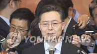 朝核六方会谈韩美日团长或本周聚首华盛顿