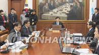 韩国央行维持基准利率1.50%不变