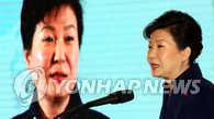 朴槿惠将发表对民谈话强调应对朝核克服经济危机