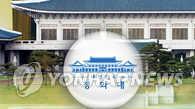 韩青瓦台:韩美将力促中方为朝核问题发挥建设性作用