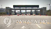 韩国为切断朝核开发资金来源中断开城工业区运转