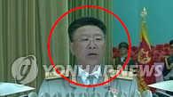 消息称朝鲜人民军总参谋长李永吉被处决