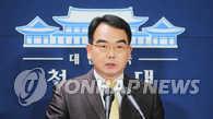 韩青瓦台呼吁国会尽早通过《反恐法》
