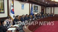 韩政府本周内公布对朝单边制裁方案 含海运制裁、