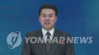 朝鲜称将清除朝境内所有韩方财产