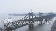 朝中边境地区面临恐袭威胁 韩政府提醒韩公民慎防