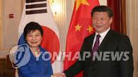 韩青瓦台:韩中领导人就萨德问题阐述各自立场