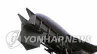 朝鲜向半岛东部海域发射短程地对空导弹