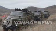 朝鲜部署300门多管火箭炮 射程覆盖韩首都圈