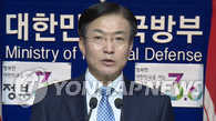 韩国防部:朝鲜部署潜射导弹或需3-4年