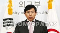 韩政府:朝试射潜射导弹系挑衅 将联手安理会予应对