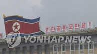 韩统一研究院:朝鲜严刑峻法防流亡