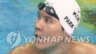朴泰桓国内大赛200米自由泳夺冠 创赛季世界第七纪录