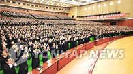 朝鲜称5月6日举行劳动党七大