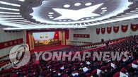 韩政府回应朝鲜七大:朝方提及对话毫无诚意