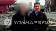 朝鲜驱逐BBC记者因其报道对金正恩不敬