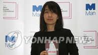 韩女小说家韩江《素食主义者》荣获布克奖