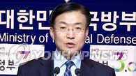韩方要求朝方在对话前先就无核化表态