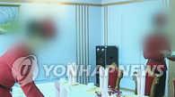 韩政府证实朝驻华餐厅员工又集体投诚