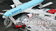 韩政府:大韩航空客机在日起火事故中暂无人伤亡