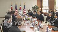 韩国防部:韩美防长会晤将不谈萨德问题