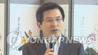 韩总理将出席天津夏季达沃斯并拜会习近平