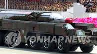 消息:朝在半岛东海岸部署舞水端导弹 韩军密切关注