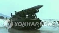韩政府将请安理会出面应对朝鲜连射舞水端导弹