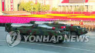 朝鲜称中远程战略弹道火箭成功试射