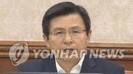 韩总理今赴华开启为期5天的访华之旅