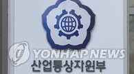 简讯:美副总统称将修改韩美自贸协定 - 21