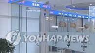 韩元对人民币直接交易市场在上海启动