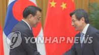 韩中总理会晤 韩吁中方管制非法捕捞