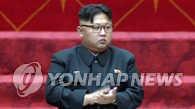 韩官员:金正恩兼任党国委员长完成权力布局