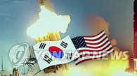 韩美正式宣布将在驻韩美军基地部署萨德