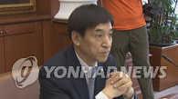 详讯:韩国央行维持基准利率1.25%不变