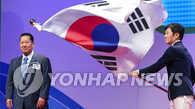 韩国奥运军团成立 204将剑指里约