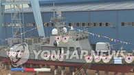 """韩海军新型高速艇""""虎头海雕-211号""""下水"""